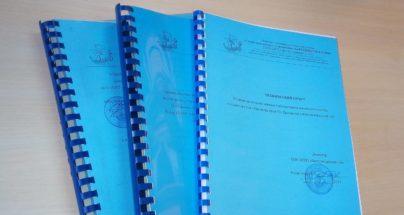Проектная документация по обеспечению сохранности объектов культурного наследия