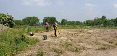Археологические разведки