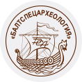 Логотип компании ООО БАЛТСПЕЦАРХЕОЛОГИЯ'